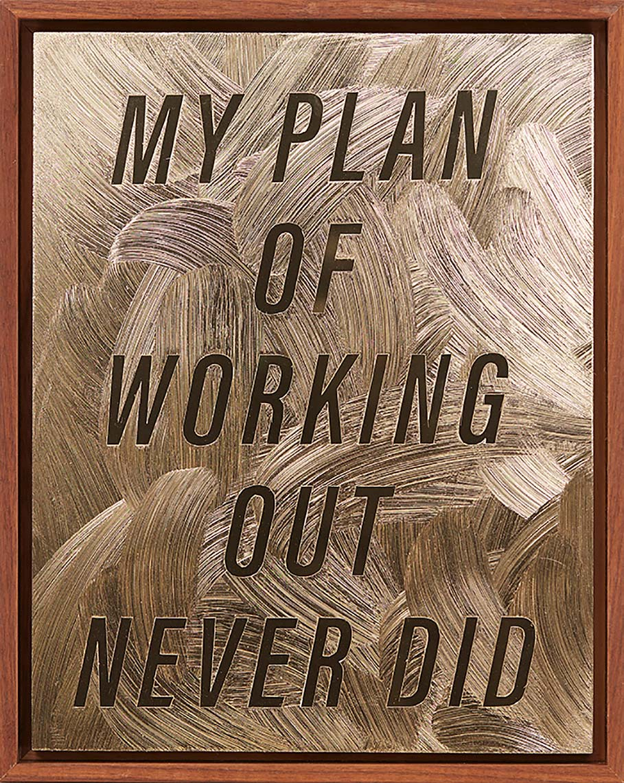 MY-PLAN-OF-WORKING-OUT-NEVER-DID-2018-acrylic-gel-medium-on-gold-Alupanel-12X9inches