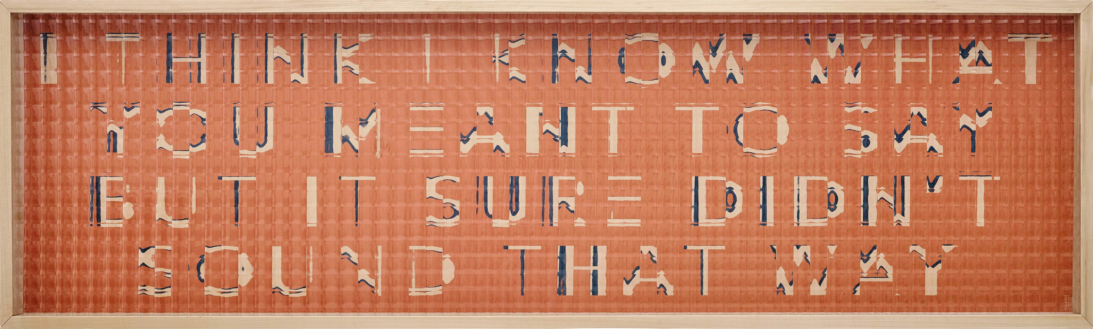 What-You-Meant-To-Say_2015_acryliconplywood-privacyglass_20.5x68x4.5inches